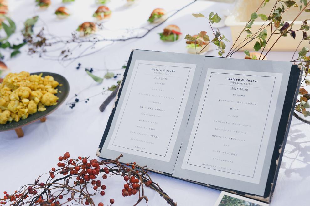 奈良の結婚式メニュー